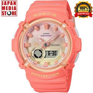 CASIO BABY-G BGA-280AQ-4AJR AQUAPLANET Limited Analog Digital Women`s Watch