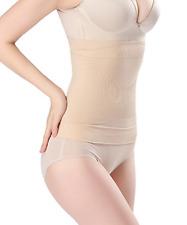 Seamless Comfort Stomach Slimming Shapewear - No Hooks Zips,  - AUS POST