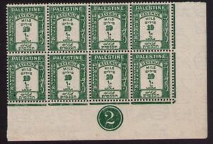 Palestine Stamps Superb MNH 1928 Revenue 10 Mils GREEN WITH PLATE #2 8 STAMPS