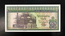 EGYPT-20 POUNDS-1976-SIGN. 15 M. ABDEL FATTAH IBRAHIM-PICK 48-S/N 0849059 , UNC.