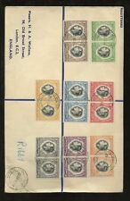 SOUTH WEST AFRICA 1937 CORONATION KG6 SET in PAIRS on ONE PRESENTATION COVER