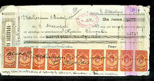 BULGARIA RECORD OF ORDER with revenue stamps 2x1, 6x3, 3x5 - 1929 + 3 10 20 1941