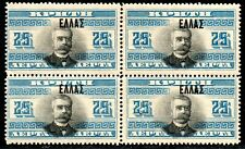 GREECE,CRETE,1908 25L ZAIMIS,VL.57,SC.90 MNH BLOCK OF 4,SIGNED UPON REQ Z176