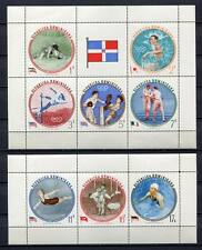 27976) DOMINICANA REP. 1960 MNH** Nuovi** Olympic Games