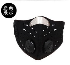 Training Mask Cardio Workout Fitness Mask Running Breathing Resistance Comfort T