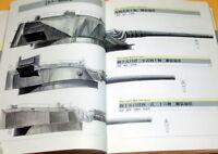 Japanese Navy warship arms book japan ww2 cannon gun battery weapon yamato #0224