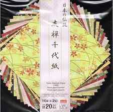 Yuzen Japanese Paper CHIYOGAMI ORIGAMI 10 patern x 2  20 sheets from Japan 30-#2