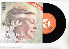 "DORIS DAY 7"" PS Japan WHATEVER WILL BE WILL BE que sera sera s2805"