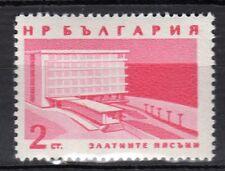 Bulgaria - 1963 Definitive landscape / changed colour - Mi. 1369 b MNH