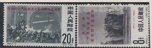 1962, China.  stamp, ,  Lenin, October Revolution