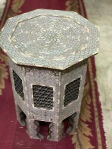 Pair Vintage Handmade Syrian End Table Inlaid Mother of Pearl, Camel Bone, Tin