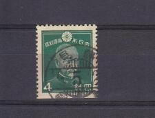 JAPAN 1937 ADMIRAL HEIHACHIRO 4 SEN BOOKLET PANE BOTTOM 1 STAMP SC#261a USED