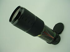 "Sigma 70-230mm f/4.5 ""High Power"" Zoom Multi-Coated Lens Nikon AI mount - Clean"