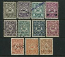 Albania Albanien 1930s Monopol Revenue Stamps Used