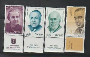 ISRAEL STAMPS 1981 GOLDA MEIR  HISTORICAL PERSONALITIES TABS MNH - ISR168