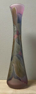 "Israeli Originals Nouveau Art Watercolor Satin Finish Glass Vase 10.5"""
