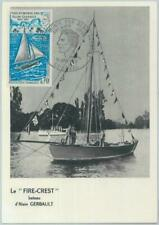 81257 - FRANCE  - Postal History -  FDC  MAXIMUM CARD -   BOATS 1970