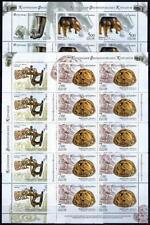 Russland 2005 Mi. 1232-35 Schätze der Sarmathen 4 Kleinbögen **/MNH