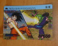 DRAGON BALL Z DBS DBZ HONDAN PART CARDDASS CARD PRISM CARTE 4 JAPAN 2008 MINT SP