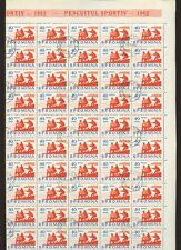 ROMANIA FISHING 4 FULL SHEETS FU 1962...400 stamps...10B 25B 40B 55B