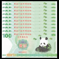 Lot 10 PCS, China National Treasure Panda, Fancy Test note, 2018, UNC