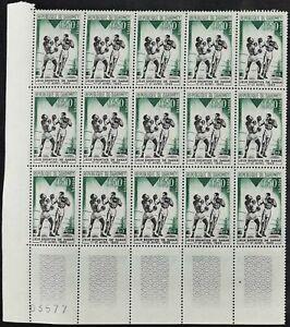 Dahomey 1963, 50c Dakar Games, Boxing MNH Block Of 15 #V10323
