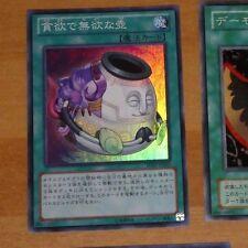 YU-GI-OH JAPANESE SUPER RARE CARD SHSP-JP065 Pot of Duplicity JAPAN NM