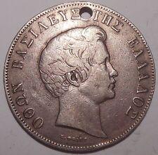 GREECE,GREEK 5 DRACHMAS 1833 - OTHON SILVER COIN
