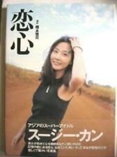 Susie Kang 'Koigokoro' Photo Collection Book