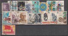 India 1972 Complete Year Set of 17 Used Stamps