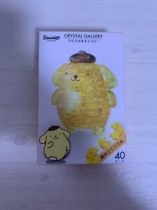 Crystal Gallery Pompom Pudding 40 Piece
