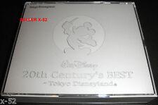 TOKYO DISNEYLAND anniversary CD set Walt Disney JAPAN it's a small world MICKEY