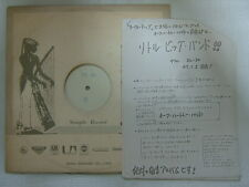 TEST PRESS / KEEF HARTLEY BAND LITTLE BIG BAND / WITH PROMO SHEET