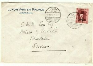 EGYPT Cover RAILWAY Shellal-Halfa TPO Luxor Winter Palace Hotel 1938 Sudan MA756