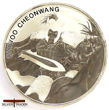 2018 1oz Chiwoo Cheonwang South Korea 1 ounce Silver Bullion Medal unc: