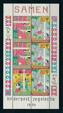 Nederland 1994 NVPH 1627 (blok) - Kinderzegels   postfris