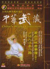Songshan Shaolin Temple Dahong Boxing Routine Two by Shi Yanlu DVD - No.041