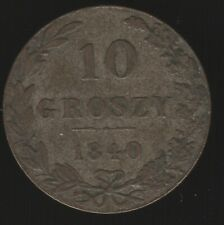 More details for 1840 ww poland silver 10 groszy coin | european coins | pennies2pounds
