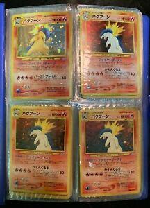 WOTC Pokemon Cards Mini Binder Collection - Japanese - Neo Sets - Holo Rares