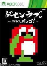 Used Xbox 360  Love the Arcade MICROSOFT JAPAN JP JAPANESE JAPONAIS IMPORT