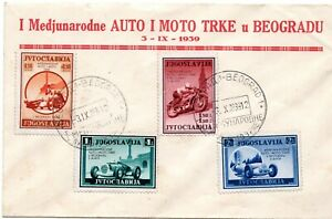 YUGOSLAVIA 1939 - CAR & BIKE RACES - FIRST DAY COVER