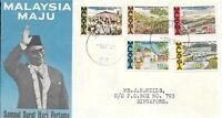 MY19) Malaysia 1966 Malaysia Maju Picture cachet FDC