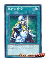YUGIOH Nobleman of Crossout - GS03-JP011 Japanese Mint
