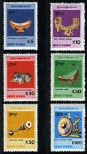 MYANMAR SCOTT# 339-41 MINT NH AS SHOWN