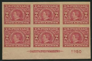 #371 BOTTOM PLATE BLOCK XF OG NH CV $350 BV3067