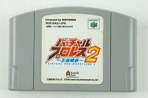 Virtual Pro Wrestling 2 N64 Asmik Ace Nintendo 64 From Japan