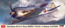 Hasegawa 02329 Nakajima Ki44-II Otsu Shoki (Tojo) w/40mm Cannon 1:72
