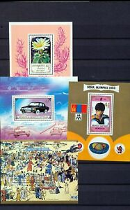 Mongolia Sport Wildlife  Mini Sheets MNH x 16 (Tro 599