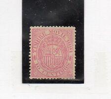 España Valor Fiscal Postal del año 1891 (CS-252)