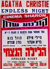 1973 Israel FILM POSTER Movie ENDLESS NIGHT Hebrew AGATHA CHRISTIE Hayley MILLS